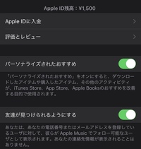 iTunesカードについて Huluの支払いをiTunes store決済にしています。 iTunesカードで1500円入れたのですが、この状態で購入しても問題はないですか?? 初めての課金でどうしていいかわからないです。