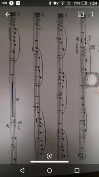 この楽譜でハ音記号と言う記号がでてくるのですが音がわかりません。音を教えて下さい。