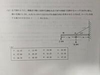 全く計算式がわかりません。 答えが(カ)の29.25になるみたいですが、 計算式を教えて頂くと助かります。 よろしくお願いします。
