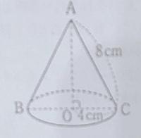 問:この円錐の側面の展開図はおうぎ形になる。そのおうぎ形の中心角を求めなさい。  式:360°×4/8 =360°×1/2 =180°  答:180° この4/8の4は半径で、8は直径のことですか?できれば中心角の公式もおしえてほし...