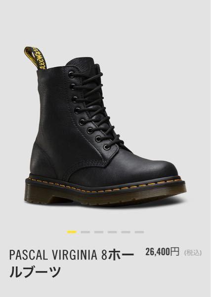 Dr.Martensのブーツなのですが、PASCALとNAPPAって素材の違いだと思うのですが、、 どっちがこんなものでどっちがこんな等 メリットデメリットなど教えていただきたいです!! よろしくお願いします(*^^*)
