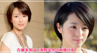 吉瀬美智子さんと清野菜名さん。 お顔がとてもよく似ている2人ですが、 アナタはどちらが好きですか?