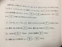 高校数学です この問題の答えを見ると初めに、 「ベクトルOP=(a,b) ベクトルOQ=(c,d)とおく。 条件ad=bcよりベクトルOPとベクトルOQは平行であり、…」とあったのですが条件から平行であることはなぜ分かるのでしょうか?