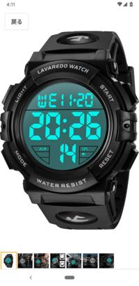 デジタル腕時計1900円で購入しました。文字盤が大きくて見やすく気に入っていますが、20秒遅れます。時計店で遅れを修整してもらえますか?