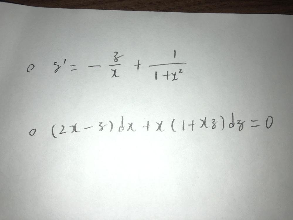 微分方程式の解教えてください ♂️ ♂️