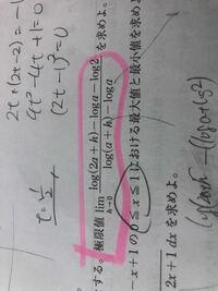 東京都市大学を受けてやらかしました。数学 どなたかこの問題を紙でもなんでも、いいので解き方を教えて欲しいです。お願いします。