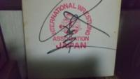プロレス団体FMWに詳しい方教えて下さい。大仁田厚やターザン後藤が活躍していた頃のFMW関係の選手のサインなのですが、どなたのサインか分かりますか?