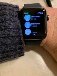 Apple Watch series3を使っているのですが、lineの友達表示の名前がグループも友達も全てunknownになってしまい、誰がラインを送ってきたのかがわからない状況になっています。 どなたか治し方がわかる方いませんか?