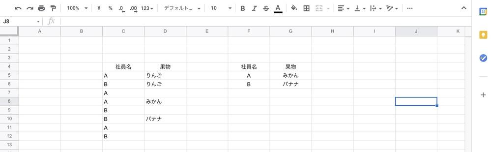 Googleスプレッドシートで、条件に一致する値の横を空白行を除いて下から抽出したいです。 参考までに表を添付させていただきました。 表C:Dにデータがあり、E:Fが表示させたい結果です。 ...