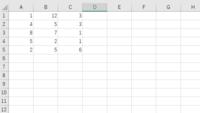 エクセルの関数に関してご教授いただけますと幸いです。 3列にランダムの数値(1-12の数値)を記載している時 行ごとで、どの組み合わせが一番記載があるか、ランキング形式で エクセルで表示させる方法がありましたら、ご教示いただくことは可能でしょうか。  よろしくお願いいたします。