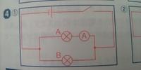 急遽! 電流計は並列回路に置くと多くの電流を受け壊れる可能性があるため、直列に設置するのではないですか? 画像は解答書です。