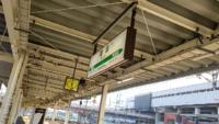 お前等は福島駅といえばどこをイメージしますか。 私は福島駅といえば福島県福島市の福島駅 をイメージします。
