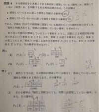 高校数学です。 途中計算とか書いてしまってるのですが、解答と解説お願いしたいです。