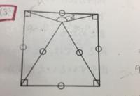 解き方を教えてください  ○がついているところは長さが等しく、Zを求める問題です    啓林館2 未来へひろがる数学