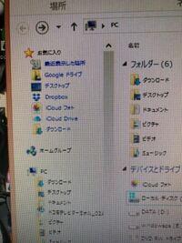 windows 8.1を使用しています。 最近、重く感じHDDの容量も気になりローカルディスクCのこのドライブを圧縮してディスク領域を空けるを使用しました。  その後、Google ChromeでYouTubeなどを見てると途中で応答...