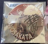 こちら歌い手さんのとなりの坂田、あほの坂田さんのサイン缶バをお譲り頂いたのですが本物でしょうか?答えてくださると嬉しいです!