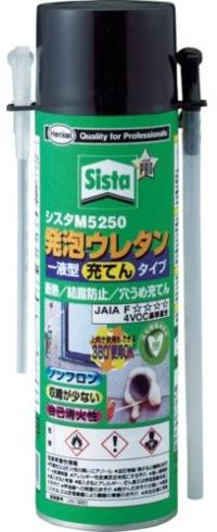 発泡スチロールは、シンナーをかけると、溶けますよね? では、缶スプレー型の発泡ウレタンは、硬化後、シンナーかけたら、溶けますか? 多少ではなくて、完全に溶けて無くなるようだと、都合良いのですが。。