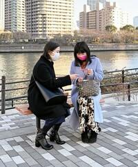 福原愛さんは今、日本に住んでいるのですか?ドイツですか? Yahoo!ニュースで車椅子生活を送る実母と同居と、書いてありました。 また小学校時代の級友と社会貢献のための会社を設立、など。   結婚当初は夫、ジ...