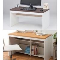 迷っているのでアドバイスお願い致します。 このパソコンデスク(W1200 D600 H700)とローデスク(W900 D450 H44)を壁際に並べてくっつけて置いたら変ですかね?  色はホワイトです。部屋も全体的に白いです。  ローデスクには32型のテレビのせる予定です。  奥行きが15センチ違うのが気になりますが問題なさそうでしょうか、、?    ご意見ください(^ ^)