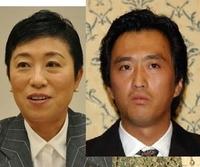 辻元清美さんと大鶴義丹さん お顔ちょっと似ていますか?
