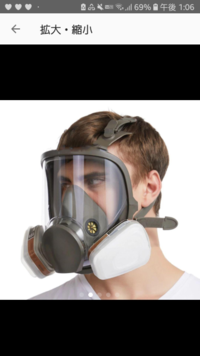 サバゲーで使用したいのですが、写真のガスマスクは耐弾性能ありますか? また似たようなマスクで、ポリカーボネート製のサバゲーで安全に使用出来る物をご存知でしたら教えて頂けると幸いです