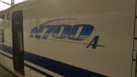 東海道新幹線の添付した車両は「N700」「N700A」どちらなのでしょうか? 今現在、東海道新幹線では結構な割合で走行していると思います。 この車両の詳細(特徴)を教えてください。