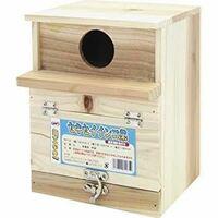 セキセイインコをオスとメス1匹ずつ 飼っているのですがオスが巣箱の底をかじって 穴を開けてしまいました。 補強するのに何が必要でしょうか??
