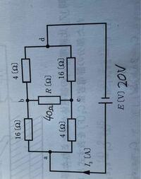 電験三種 直流回路  電流Iの求め方がよく分かりません。 よろしくお願いします。