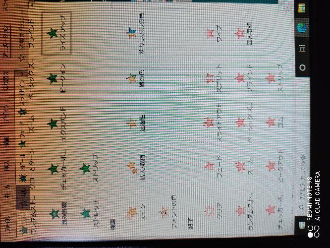 パワーポイントにて、アニメーションのところに普通はある軌跡の欄が無いのですが、どうすれば出てきますか?