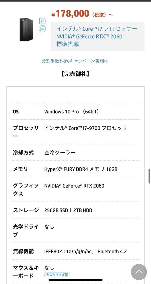 こんばんわ。 パソコンに詳しい方助けてください! 約半年前に以下のPCを買いました。 OMEN Obelisk Desktop 875(インテル)空冷モデル 動作は特に問題ないのですが、とにかくファンがうるさくて困ってます。 そこで、nzxtのM22を導入したいと考えているのですが、こちら商品は取り付け可能でしょうか。 詳細スペック https://jp.ext.hp.com/content/dam/jp-ext-hp-com/jp/ja/ec/lib/products/desktops/personal/spec_pdf/obelisk_875_0080jp_intel_d.pdf また上記に伴い2点懸念点御座います、 【懸念点】 ・ファンのうるささに耐えきれず、昨年虎徹Ⅱを購入し取り付けを試みたのですがファン取り付け器具がマザーボードの裏側に接着剤のようなものでしっかり固定されており、押しピンタイプの上記のクーラーを装着できませんでした。 ・天面にひとつだけファン取り付けができるスペースが間いたので、カラーマスターMF120を取り付けたのですが、そこまで冷えなかった為そこまで軽減はできず。。 (あとこれどうやって光らせるの、、、) いろいろと盛りだくさんで申し訳御座いませんが、詳しい方ご教示頂けますでしょうか。