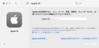 Mac bookでApple IDをサインインしようとすると、サインインできません。 ブラウザ上のiCloudではサインインできるのですがなぜでしょうか? IDもパスワードも合っているのに、サインインを続けるとずっとこの画面が出てきます。