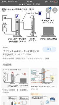 光回線について質問です。 モデムにLANケーブルを挿す穴がひとつしかなくて 光コンセントとモデム  モデムとルーター をLANケーブルで繋げません。 スイッチングハブを買えばいいんですか? 根本的に色々間違えてるかもしれませんが、教えてくださいお願いします!
