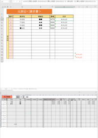 Excelについて質問です 初心者です この元表④<請求書> の数量と合計のところに 複数条件(会社&現場名)でそれぞれの合計を別ページの売上管理表から引っ張って合計を反映したいのですが  SUMIFS関数でやってみたらエラー(#VALUE!)が出てしまいます。 どうしたらいいでしょうか  よろしくおねがいいたします