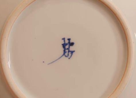 こちらのお皿のマーク、どちらの物かお分かりになる方いらっしゃいますでしょうか…