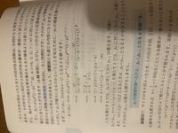 n!/(n-k)! (1-p)<n!/(n-k-1)!(k+1)! p が 1-p/n-k<p/k+1 どうやってなるのかわかりません。 解説お願いします。