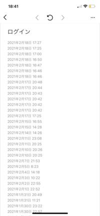 インスタのログイン情報これは以上ですか? 不正ログインされてるんですかね?