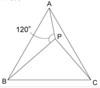 この三角形が正三角形である事を証明してください。 2PA=PB