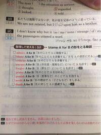 写真のやうな語法の例文(accept A as B → I accept this plan as failing.)が載つてゐるサイト等有れば敎へて下さい。