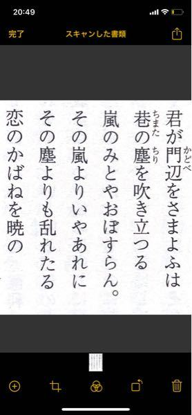 田山花袋の『蒲団』にある詩ですが、これはどういう意味ですか?