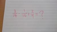 この3つの分数の計算で通分するとき、 最小公倍数を見つける場合、どうすればいいですか?