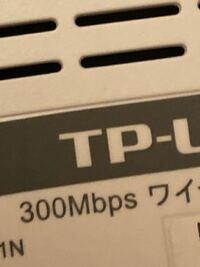 Wi-Fiの機械の裏にかいてあるこれって Wi-Fiの速度を表してるんですか? 教えてください! あとWi-Fiの機械の前で速度を測ったら37mbpsでした あんまり詳しくないので分かりませんがどこかおかしいのでしょうか?教えてください!