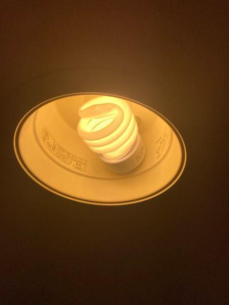 写真のような照明の電球について 電球が切れたので買い換えたのですが 今回の電球は若干太いようで くぼみの上の部分とほとんど隙間が ありません。 ほぼ接しているような状態です。 このまま使っていて...