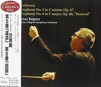 ベートーヴェン交響曲・第5/第6番と第9番ハインツ・レーグナー指揮/読売日本交響楽団。 というCD(2枚)があるのですが、どのように評価しますか。マイナーでしょうか。超一流ではないでしょうか。 良さそう...