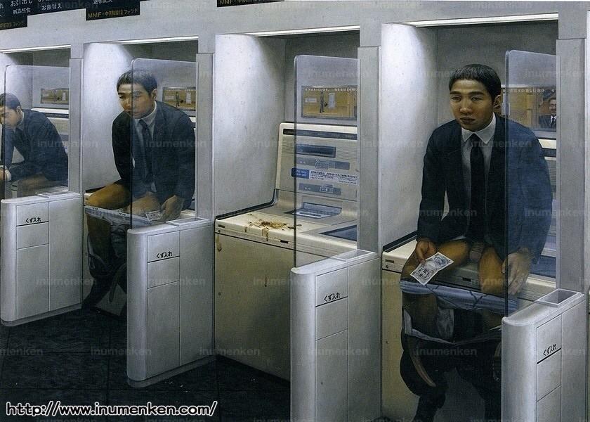 石田徹也さんのこの絵について、何かご存知の方いらっしゃいますか?