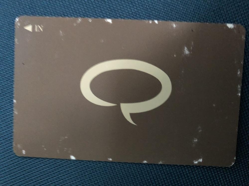 どなたかこのカードが何のカードか教えて下さい。 宜しくお願い致します。