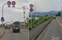 道路標識について 普通、一般道路に設置されている規制標識は「最高速度」「追い越し禁止」「駐車禁止」の3つが設置されています。 私の住んでいる山形県でも、センターラインが橙色の場所では必ず「追い越し禁止」の標識も設置されています。(写真左) しかし、とある県に旅行に行った時にセンターラインが橙色にも関わらず、「最高速度」と「駐車禁止」の2つしか設置されていないことに驚きました。(写真右) 普通...