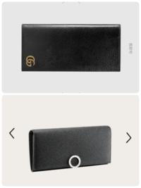 ブルガリかGUCCIの財布どちらが28歳の男性は喜ぶと思いますか? 彼氏の誕生日プレゼントに財布をあげる予定です。  ブルガリ ・財布をお尻のポケットに入れる人なので、留め金が曲がったりする可能性 ・デザインが女性的に見える?  GUCCI ・好き嫌いが分かれてしまうのか ・28歳には少々派手?  等、気になる部分があります。 現在はポール・スミスを使用しています。  28歳の男性的には、ど...