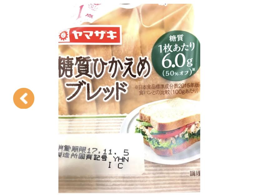 これはどこのスーパーで売っていますか??(T . T)