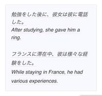 英語で 接続詞+分詞構文の例をできるだけ多く教えてください。