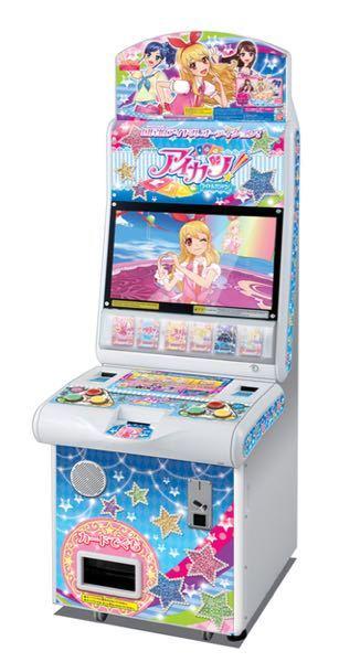 初代アイカツ(画像の機械です)が遊べる店舗はもうないのでしょうか、、、